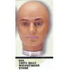 Mannequin Head Male Deluxe